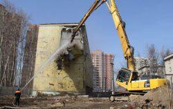 Снос зданий в Екатеринбурге